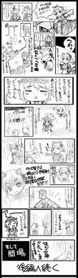 レポート前編.jpg